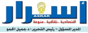 Asrar News